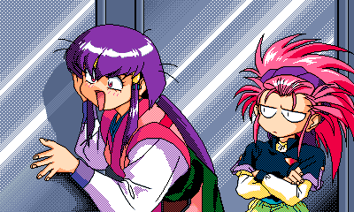 Tenchi_Muyou_OldPcGame_0133.png