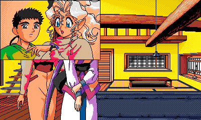Tenchi_Muyou_OldPcGame_0144.png