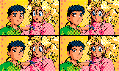 Tenchi_Muyou_OldPcGame_0145.png