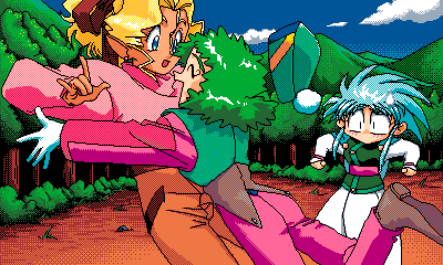 Tenchi_Muyou_OldPcGame_0152.png