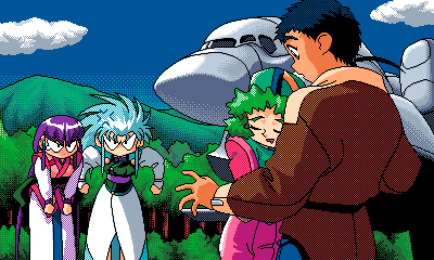 Tenchi_Muyou_OldPcGame_0155.png
