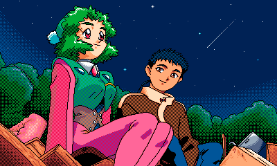 Tenchi_Muyou_OldPcGame_0168.png