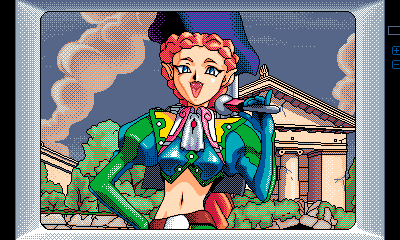 Tenchi_Muyou_OldPcGame_0173.png
