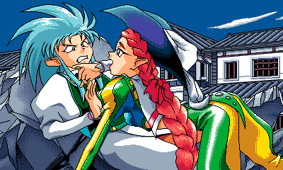 Tenchi_Muyou_OldPcGame_0187.png