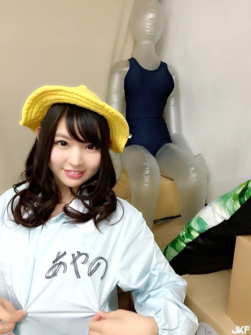 ayano_nana_1050-197.jpg