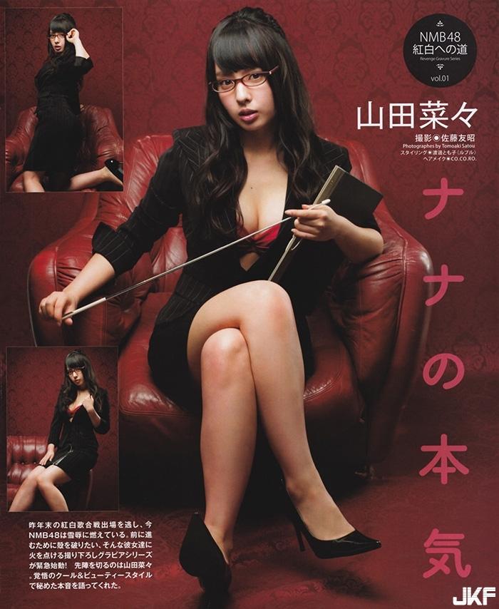 nana-yamada2_28.jpg