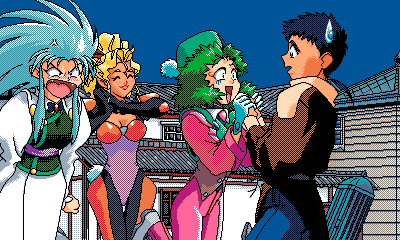 Tenchi_Muyou_OldPcGame_0202.png
