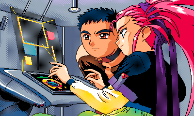 Tenchi_Muyou_OldPcGame_0217.png