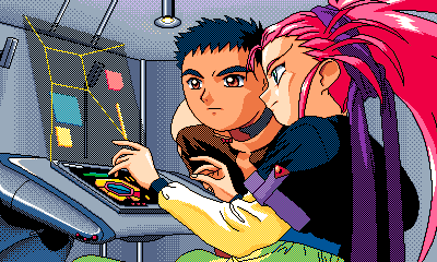 Tenchi_Muyou_OldPcGame_0216.png