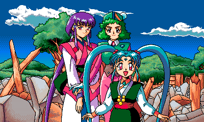 Tenchi_Muyou_OldPcGame_0219.png