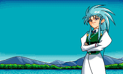Tenchi_Muyou_OldPcGame_0223.png