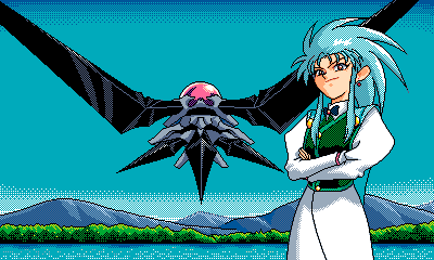 Tenchi_Muyou_OldPcGame_0224.png