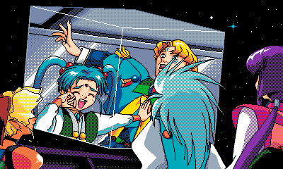 Tenchi_Muyou_OldPcGame_0229.png