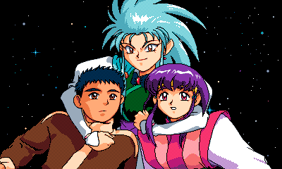 Tenchi_Muyou_OldPcGame_0234.png