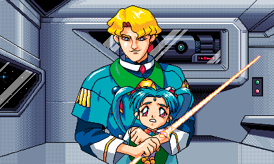 Tenchi_Muyou_OldPcGame_0240.png
