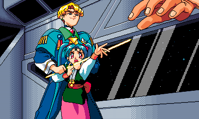 Tenchi_Muyou_OldPcGame_0242.png