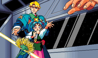 Tenchi_Muyou_OldPcGame_0244.png