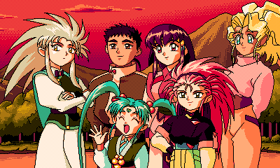 Tenchi_Muyou_OldPcGame_0251.png