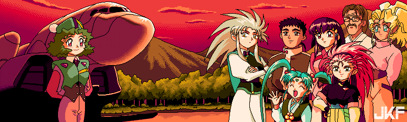 Tenchi_Muyou_OldPcGame_0254.png