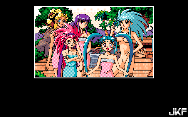Tenchi_Muyou_OldPcGame_0262.png