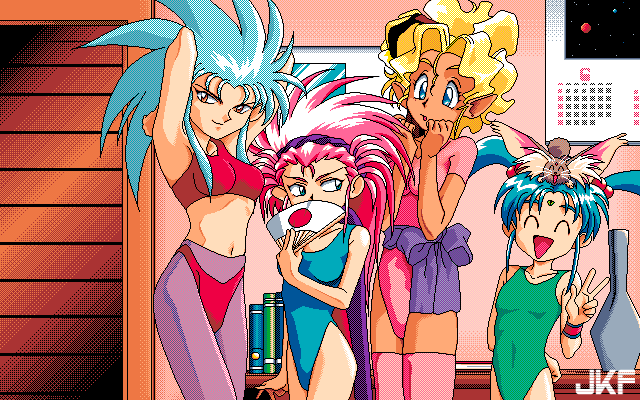 Tenchi_Muyou_OldPcGame_0277.png