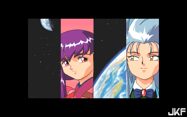 Tenchi_Muyou_OldPcGame_0348.png