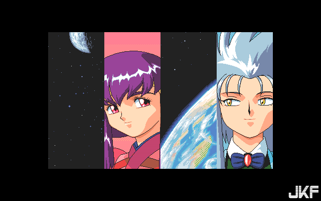 Tenchi_Muyou_OldPcGame_0347.png