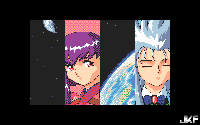 Tenchi_Muyou_OldPcGame_0346.png
