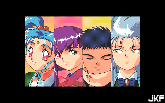 Tenchi_Muyou_OldPcGame_0353.png