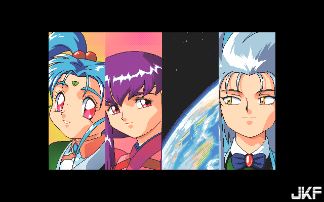 Tenchi_Muyou_OldPcGame_0352.png