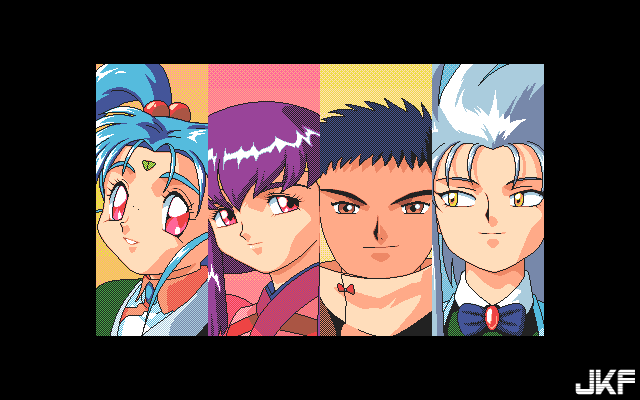 Tenchi_Muyou_OldPcGame_0354.png