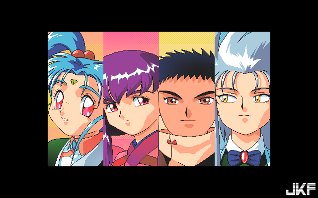 Tenchi_Muyou_OldPcGame_0355.png