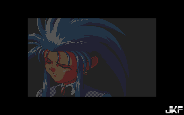 Tenchi_Muyou_OldPcGame_0358.png