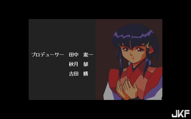 Tenchi_Muyou_OldPcGame_0367.png