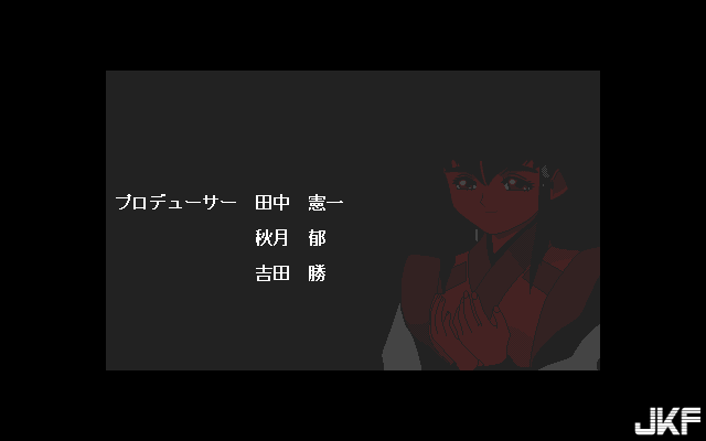 Tenchi_Muyou_OldPcGame_0366.png
