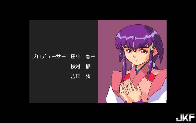Tenchi_Muyou_OldPcGame_0368.png