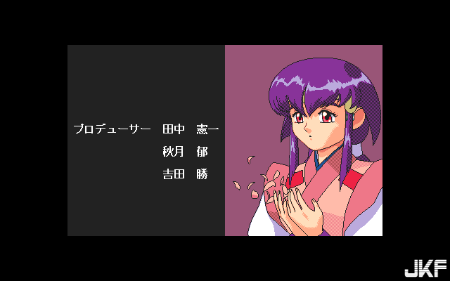 Tenchi_Muyou_OldPcGame_0369.png