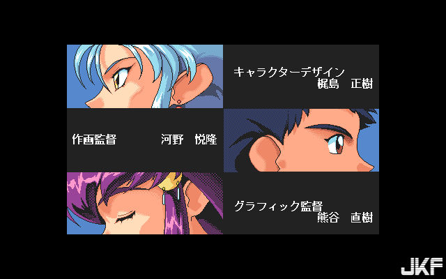 Tenchi_Muyou_OldPcGame_0373.png