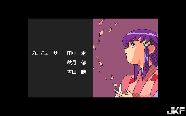 Tenchi_Muyou_OldPcGame_0371.png