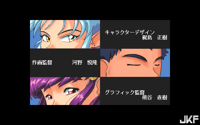 Tenchi_Muyou_OldPcGame_0374.png
