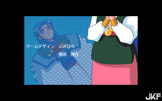 Tenchi_Muyou_OldPcGame_0381.png