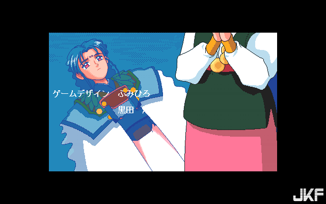 Tenchi_Muyou_OldPcGame_0382.png