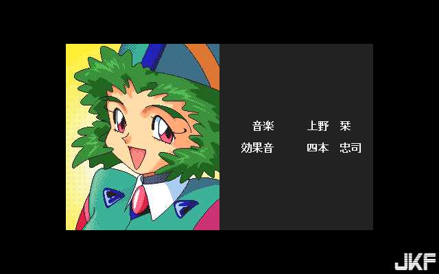 Tenchi_Muyou_OldPcGame_0402.png