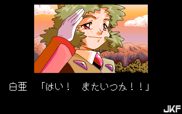 Tenchi_Muyou_OldPcGame_0556.png