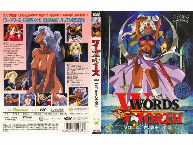 (18禁ヤЯф) (無修正) WORDS WORTH ③みИ?③みЗ VOL.4「光、影ガウサ闇」 (DVD 960.jpg
