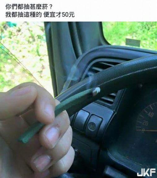 我都抽這種菸....jpg