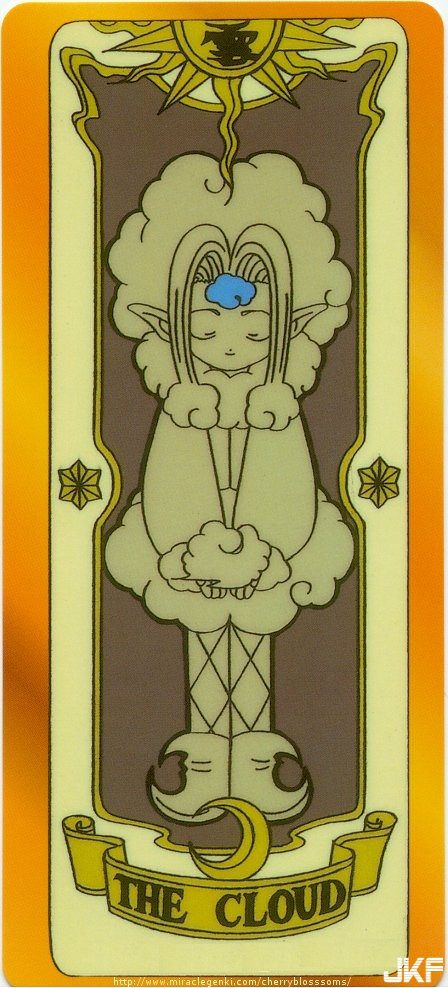 006_animecloud.jpg