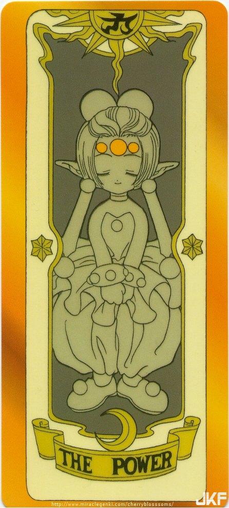 031_animepower.jpg