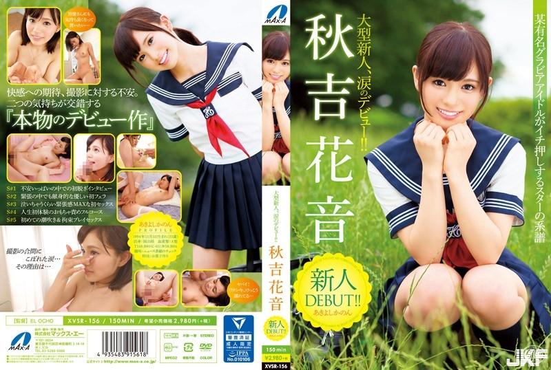 tkxvsr156sopl.jpg