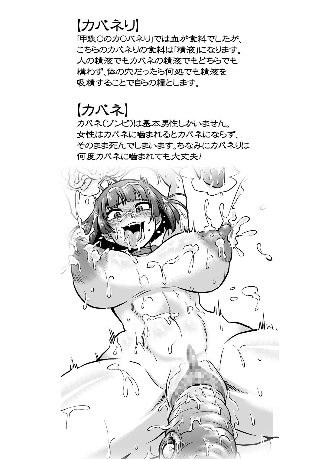 36_b036.jpg